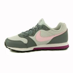 Nike Md Runner 2 Gs Utcai Cipő