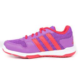 Adidas Essential Star 2 Training Cipő