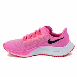 Nike Zoom Pegasus 37 Női Futócipő