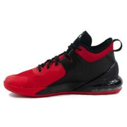 Nike Air Max Impact Férfi Kosárlabda Cipő
